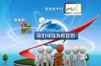 """师慧""""大学校园一张图综合服务系统""""高校资源可视化管理"""