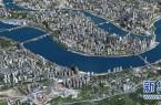 重庆市首次实现全市范围实景三维模型全覆盖