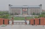 师慧软件中标郑州大学人才公寓智慧管理平台采购项目