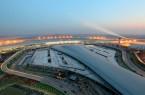 恭贺师慧软件成功中标郑州航空港党政机关办公用房管理系统采购项目