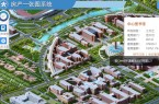 师慧办公用房管理软件系统所采用的校园GIS平台