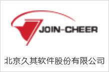 师慧合作伙伴北京久其软件股份有限公司介绍