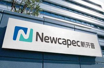 师慧合作伙伴新开普电子股份有限公司介绍